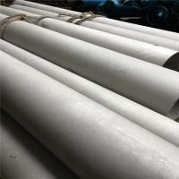 Buy cheap Inconel 600 Seamless Steel Pipe UNS N06600 Nickel Alloy Tube Corrosion Resistence from wholesalers