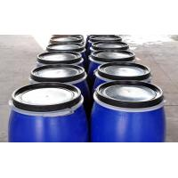 Buy cheap Chemical manufacture offer polyester polyol for rigid foam and spraying producing from wholesalers