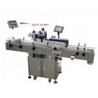 Buy cheap Wine Round Bottle Sticker Labelling Machine For Automatic Craft beer ,Wine & distilled spirits from wholesalers