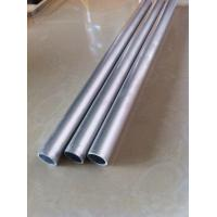 Buy cheap Transportation Vehicles Aluminum Round Tubing , 4 Inch Aluminum Pipe 5052 Alloy from wholesalers