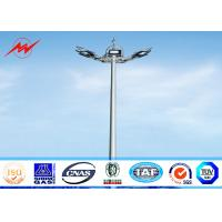 Buy cheap 20 Meter Raising Lowering High Mast Pole , Steel Wire Cables Stadium Light Pole from wholesalers