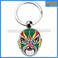 Buy cheap Unique design Peking opera facial mask keychain as collectible art gifts from wholesalers