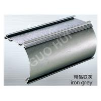 Buy cheap Aluminum Impact Extrusion Sections , Drawbench Aluminium Custom Curtain Tracks Iron Grey 10 # from wholesalers