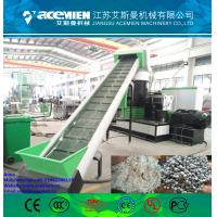 Buy cheap High Performance Waste Plastic PP PE Film and Flakes Recycling Pelletizing Machine from wholesalers