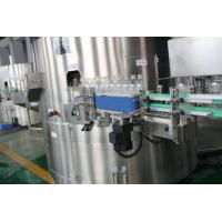 Buy cheap High Speed Plastic Bottle Beverage Packaging Machine Real Time 6000bph - 18000bph from wholesalers