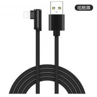 Buy cheap Standard Usb 3.0 Usb Data And Charging Cable Highly Compatible  2.4A Output from wholesalers