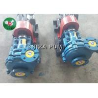 Buy cheap Gold Iron Ore Copper Slurry Transfer Pump Mining Processing 500 M3/H Impeller Closed from wholesalers