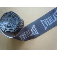 Buy cheap Customized Hear - Transfer Printing Jacquard Elastic Waistband Webbing Can be dyed from wholesalers