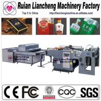 Buy cheap 2014 Advanced manual cylindrical screen printing machine from wholesalers