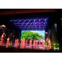 Buy cheap 64 x 32 Dots P5 Advertising LED Display Rental Epistar Chip Indoor product