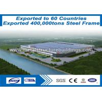Buy cheap Steel Lattice Structure Prefabricated Steel Buildings With ASTM Installed In Hanoi from wholesalers