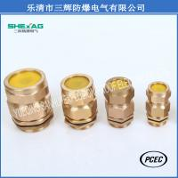 Buy cheap SHBDM-5 brass nickel planted,ss304,316L explosion-proof flame proof IP66 Metric,G,NPT armored cable glands from wholesalers