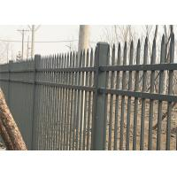 Buy cheap Electrostatic spray zinc steel fence ornamental iron fence of protecting Steel Fence from wholesalers