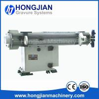 Buy cheap Ring Coating Machine for Embossing Roller Laser Etching Mask Ablation Intaglio Printing Embossing Cylinders Gravure product