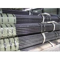 Buy cheap Round ASTM A200 ASTM A209 ERW Cold Drawn Seamless Tube For Building Construction from wholesalers