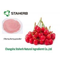 Buy cheap Vitamin C Dehydrated Fruit Powder , Freeze Dried Cherry PowderLight Pink Color from wholesalers
