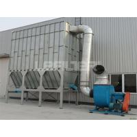 Buy cheap Steel plant sintering industry dust collection bag filter from wholesalers