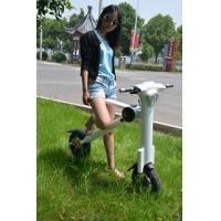Buy cheap 500w Motorised Light Weight Folding Electric Scooters For Adults from wholesalers