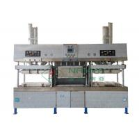 Buy cheap Molded Pulp Paper Plate Making Machine for Easy Operating  Ecowares Production Line from wholesalers