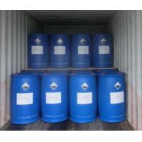 China Cost effective Scale and corrosion inhibitor 2-Phosphonobutane-1,2,4,-tricarboxylic acid (PBTC) CAS No.: 37971-36-1 on sale