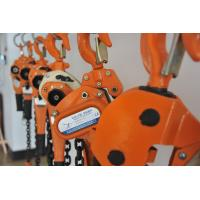 Buy cheap Manual Lifting Equipment Chain Lever Block Hoist With Suspended Hook from wholesalers