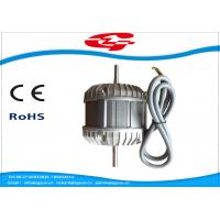 Buy cheap 240V Slient Ventilator Shaded Pole Motor Copper Wire 10W - 60w Power Rated from wholesalers