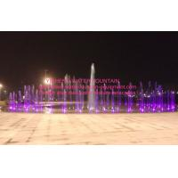 Buy cheap Floor / Dry Large Fountain Project Outdoor Dancing LED Musical from wholesalers