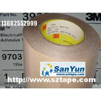 Buy cheap 3M9703 conductive adhesive punching / gum / die from wholesalers