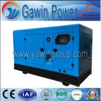 Buy cheap Weichai/Weifang Ricardo Sound Proof Diesel Power Generator Sets from wholesalers