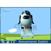 Buy cheap Coin Pusher Kiddy Ride Machine Lovely Dog Design For Kids Playground from wholesalers