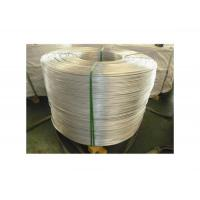 Buy cheap 1350 Type 12mm Aluminium Wire Rod For Electrical Cable Seamless Surface from wholesalers