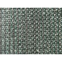 Buy cheap Waterproof Green Fence Sun Shading Net  30g/m2 - 350g/m2 from wholesalers