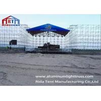 Buy cheap Outdoor Concert Steel Space Frame Structures2m Tube Length Large Loading Capacity from wholesalers