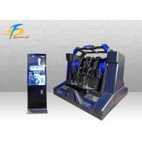 Buy cheap 720 degree 9d virtual reality simulator exciting vr cinema equiment black vr product