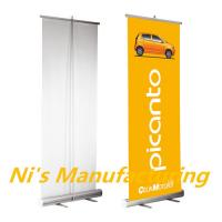 Buy cheap Aluminum Promotion Stand Vinyl Banner Roll from wholesalers