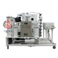 Buy cheap Double Stage Vacuum Oil Purifier / Insulation Oil Purifier Machine BV Certificatized from wholesalers