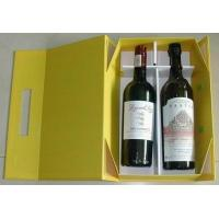 Buy cheap Luxury Cardboard Wine Packaging Boxes Stamping, UV Coating for 2 bottles from wholesalers