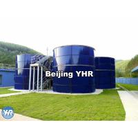Buy cheap Blue Glass Lined Water Storage Tanks , Glass Coated Steel Tanks Easy Installation from wholesalers