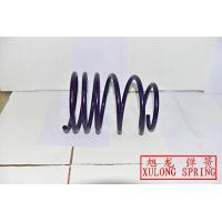 xulong spring supply  purple powder coatd street perforance lowering springs