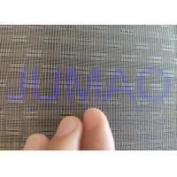 Buy cheap Professional Laminated Glass Metal Wire Mesh For Shock Impact Resistance And Fireproof from wholesalers