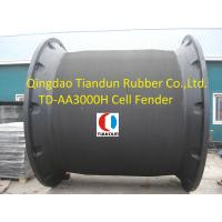 Port / Harbor Cell Rubber Fender Frontal Frame With UHMW-PE Pads