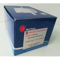 Buy cheap Total RNA Isolation Kit TRIzol , Total RNA Purification Kit From Cultured Animal Cells from wholesalers
