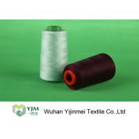 Buy cheap Ne 30s/2/3 High Tenacity Polyester Sewing Thread / Spun Polyester Thread Low from wholesalers