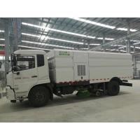 Buy cheap Cummins 140HP Street Cleaner Truck , Road Washing Truck With Monitor from wholesalers