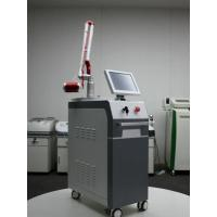 Buy cheap 2018 Newest 1500mj Q-switched nd yag laser machine with excellent pigmentation removal from wholesalers