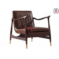 Buy cheap Brown Leather Single Sofa Chair Ash Wood Frame With Copper Feet 73 * 68 * 85cm product