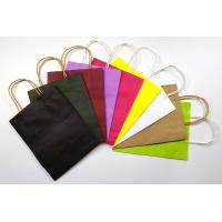 Buy cheap Recyclable Customized Kraft Paper Shopping Bags Small Size With Handles from wholesalers