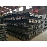 Buy cheap Industrial Standard Light Steel Rail Q235/BG11246-2012 Grade OEM Accepted from wholesalers