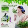 Buy cheap shower gel/ bath salt OEM/ODM service from wholesalers