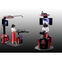 Buy cheap Black & Red 9D Vr Gatling Simulator / Gun Shooting Game Machine product